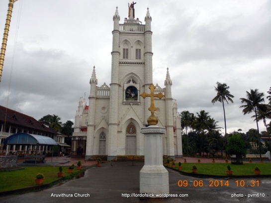 Front View - Aruvithura Church